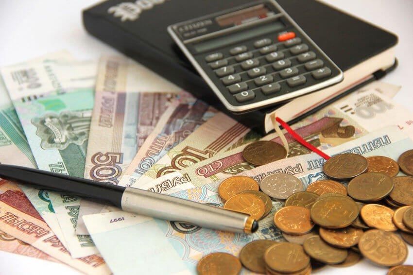 Страховые компании с минимальным базовым тарифом осаго