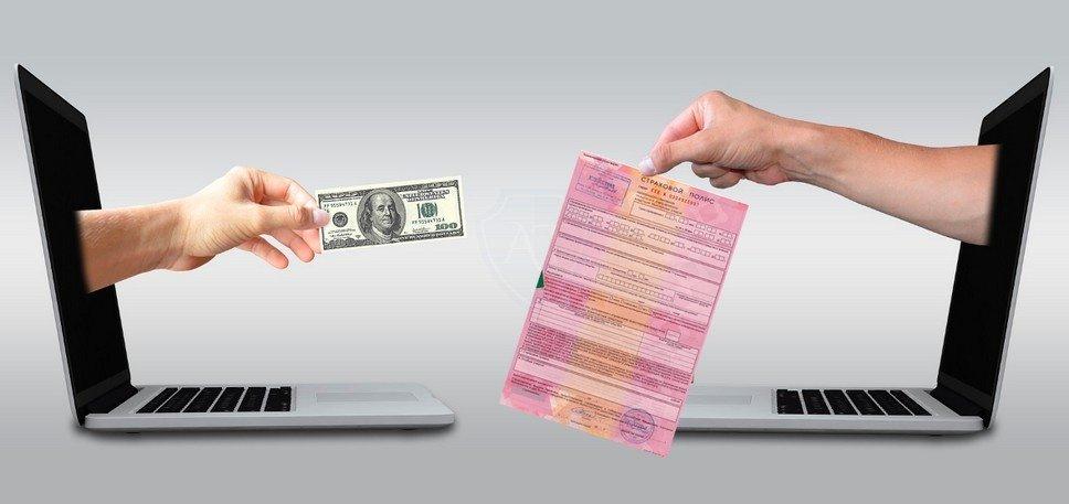 Самая низкая стоимость осаго в страховых компаниях