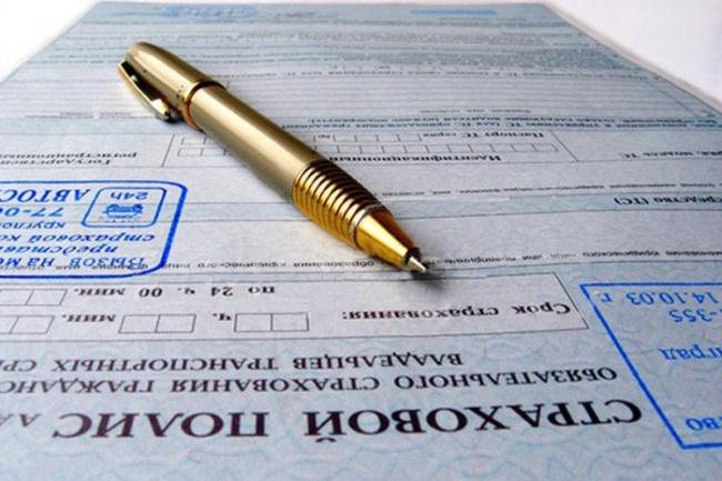 Как вписать в страховку ОСАГО еще одного водителя – сколько стоит в 2020 году и какие документы нужны