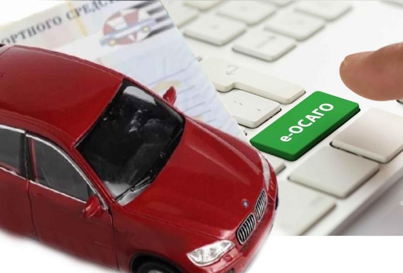 Какие страховые компании продают ОСАГО онлайн