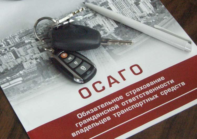 Изображение - Возврат денег за страховку осаго Obshhie-svedeniya-ob-OSAGO