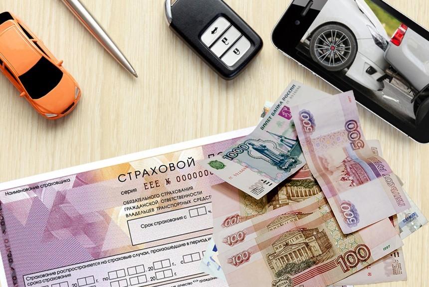 Сумма выплат ОСАГО по Европротоколу