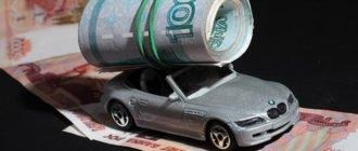 Как узнать налог на машину