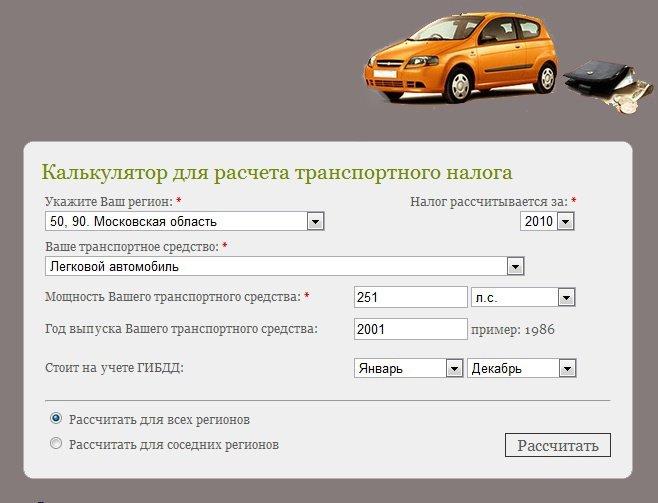 Методы проверки налоговых обязательств онлайн