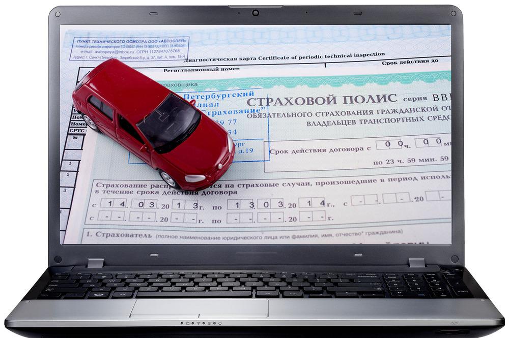Страховка ОСАГО онлайн через Госуслуги — Страхование