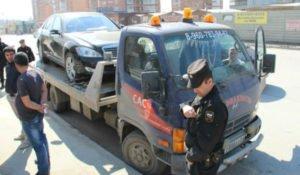 Последствия покупки автомобиля, находящегося в аресте
