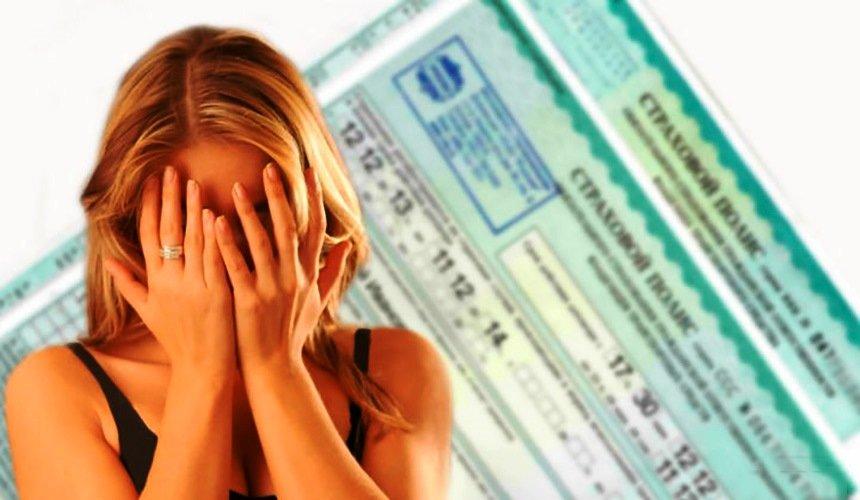 Как не стать жертвой мошенников