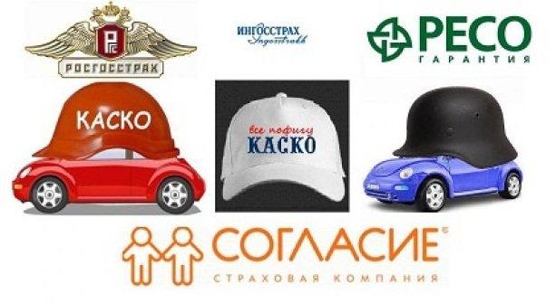 Условия в разных агентствах России