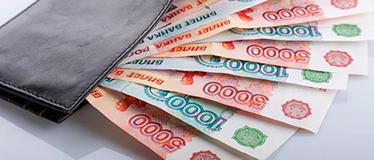 Автокредит без подтверждения дохода по 2 документам