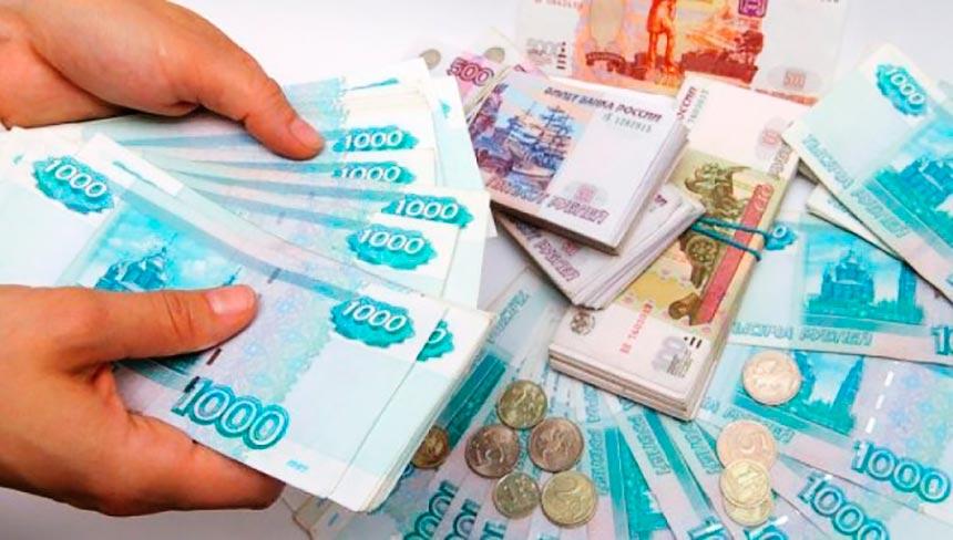 ипотечный кредит банки