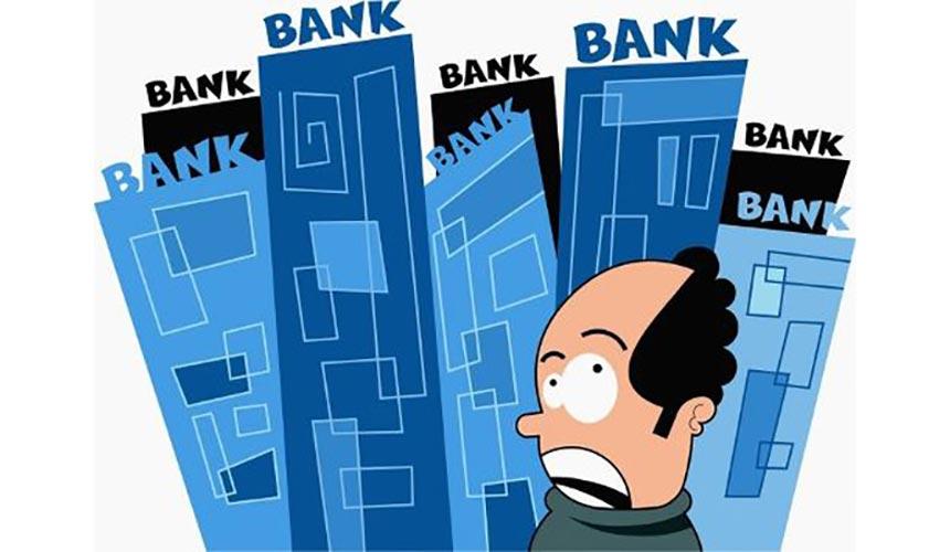 Обзор актуальных банков
