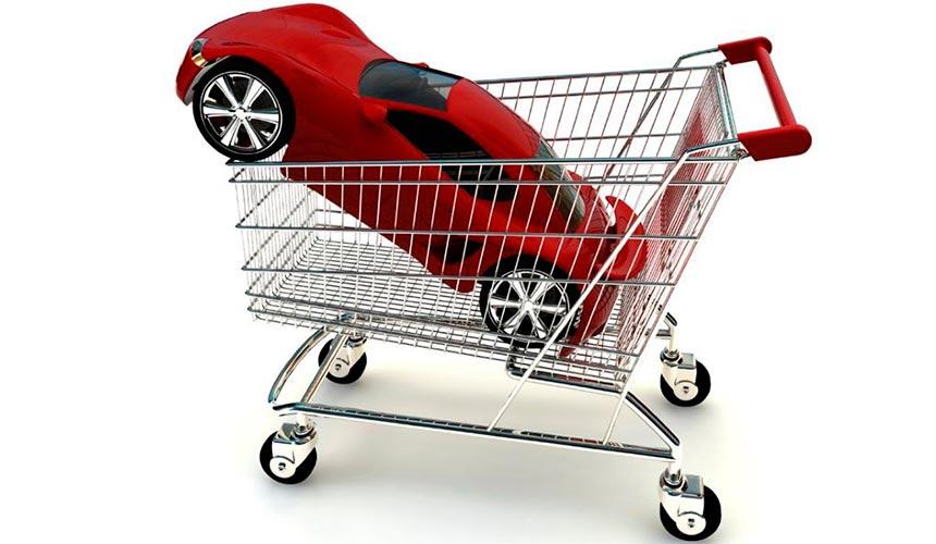 Покупка машины за наличные
