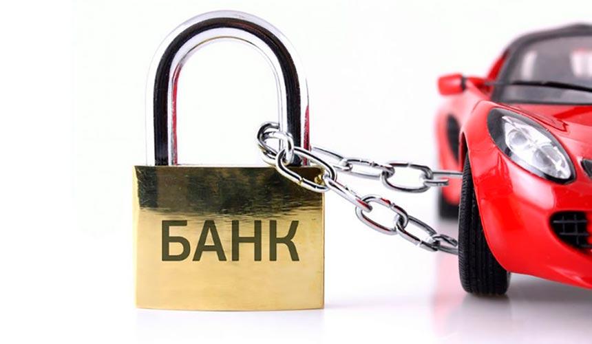 Меры предосторожности для заемщика