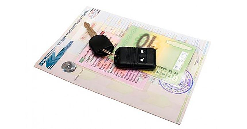 возмещение страховки при досрочном погашении кредита