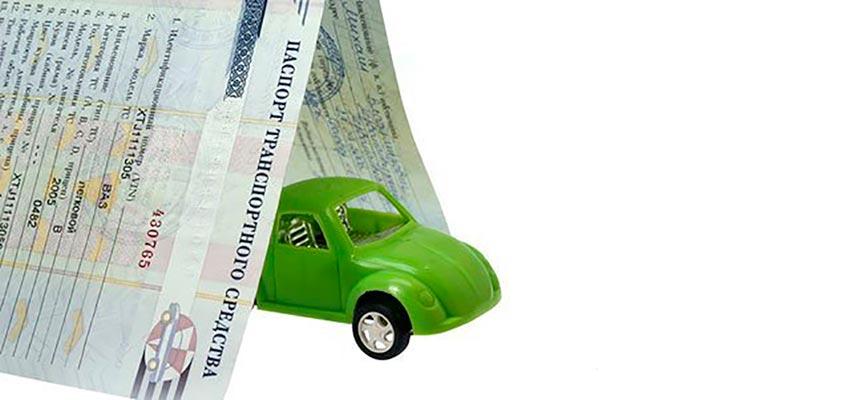 Кредит под залог птс адреса банков займ под птс авто Карачаровская 1-я улица