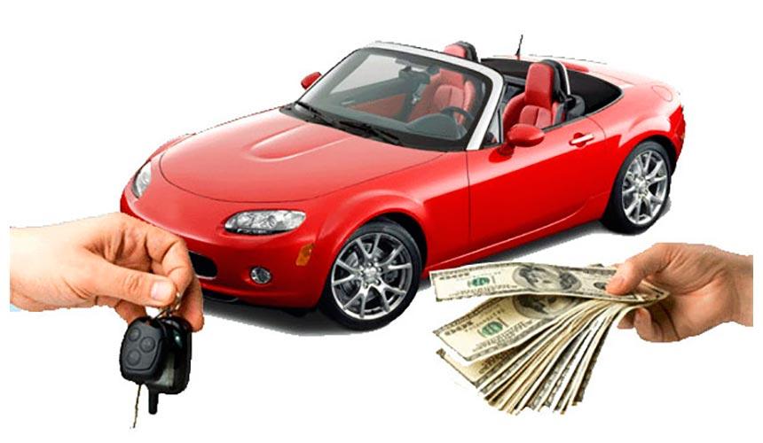 Кредит под залог птс в банке без справок