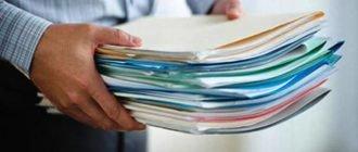 Какие документы нужны для автокредита
