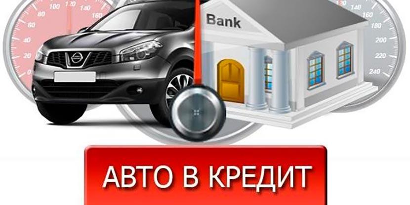 уз авто кредит нархлари