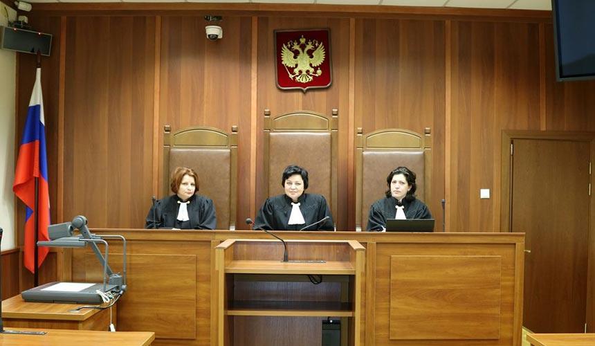 Решение споров через суд