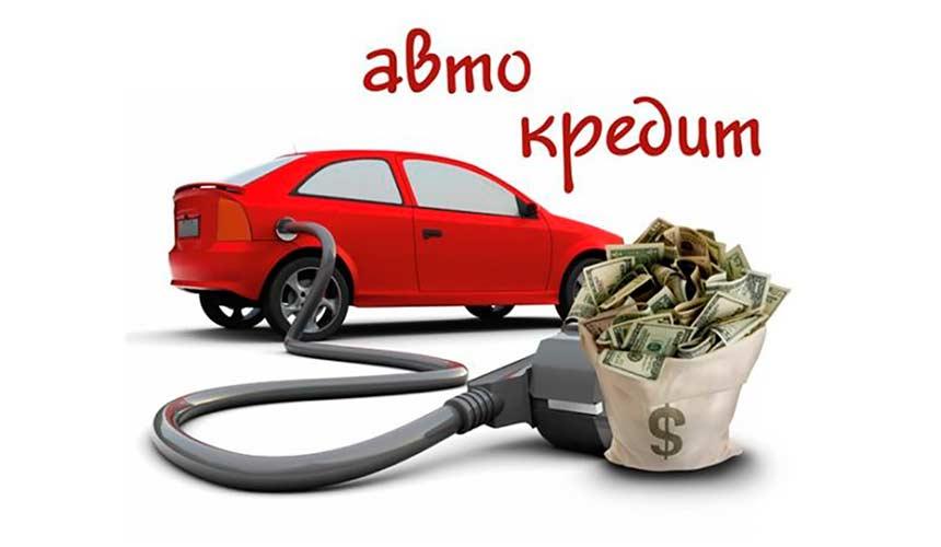 Где взять дешевый кредит на машину нурбанк онлайн заявка на кредит