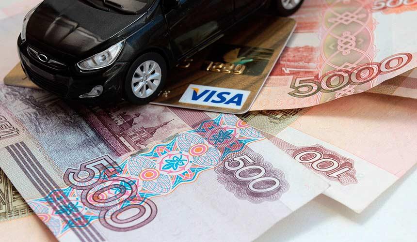 Кредит или автокредит что выгоднее 2020