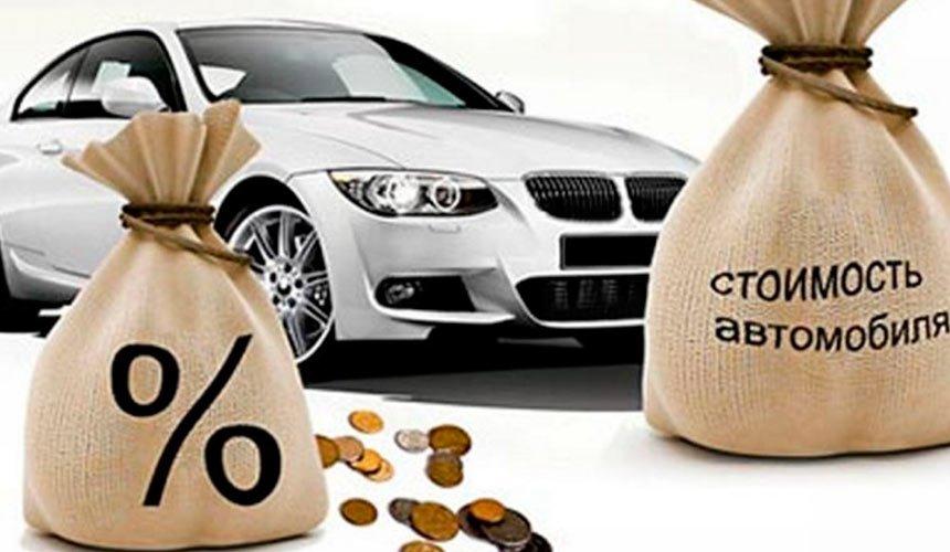 Акции и программы автокредитования